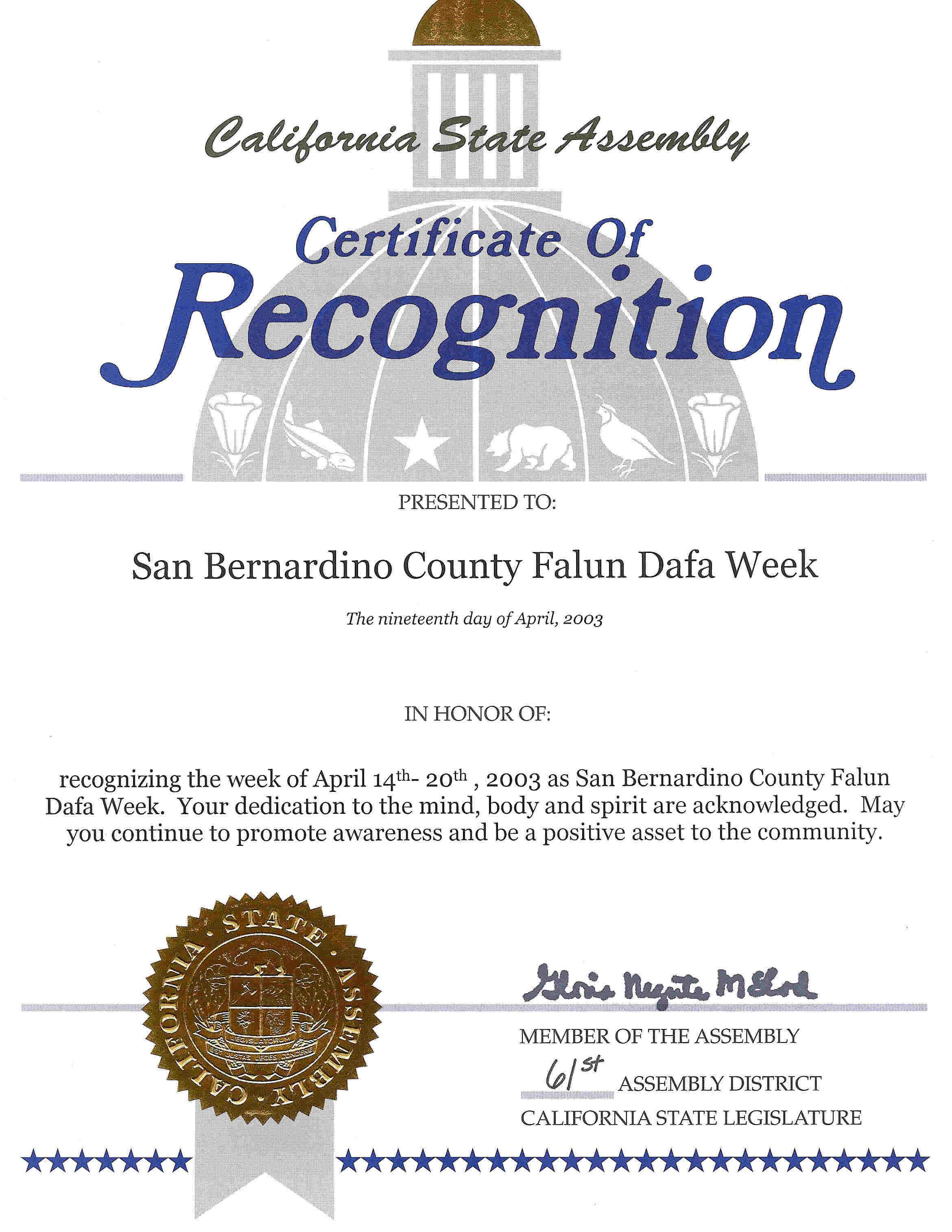 Awesome image of san bernardino birth certificate business cards certificate replacement california san bernardino county aiddatafo Gallery