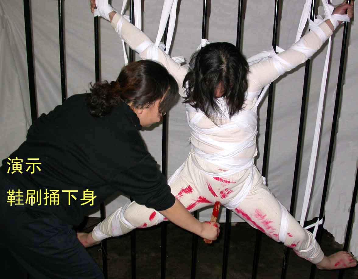 Пытки с половыми органами 6 фотография