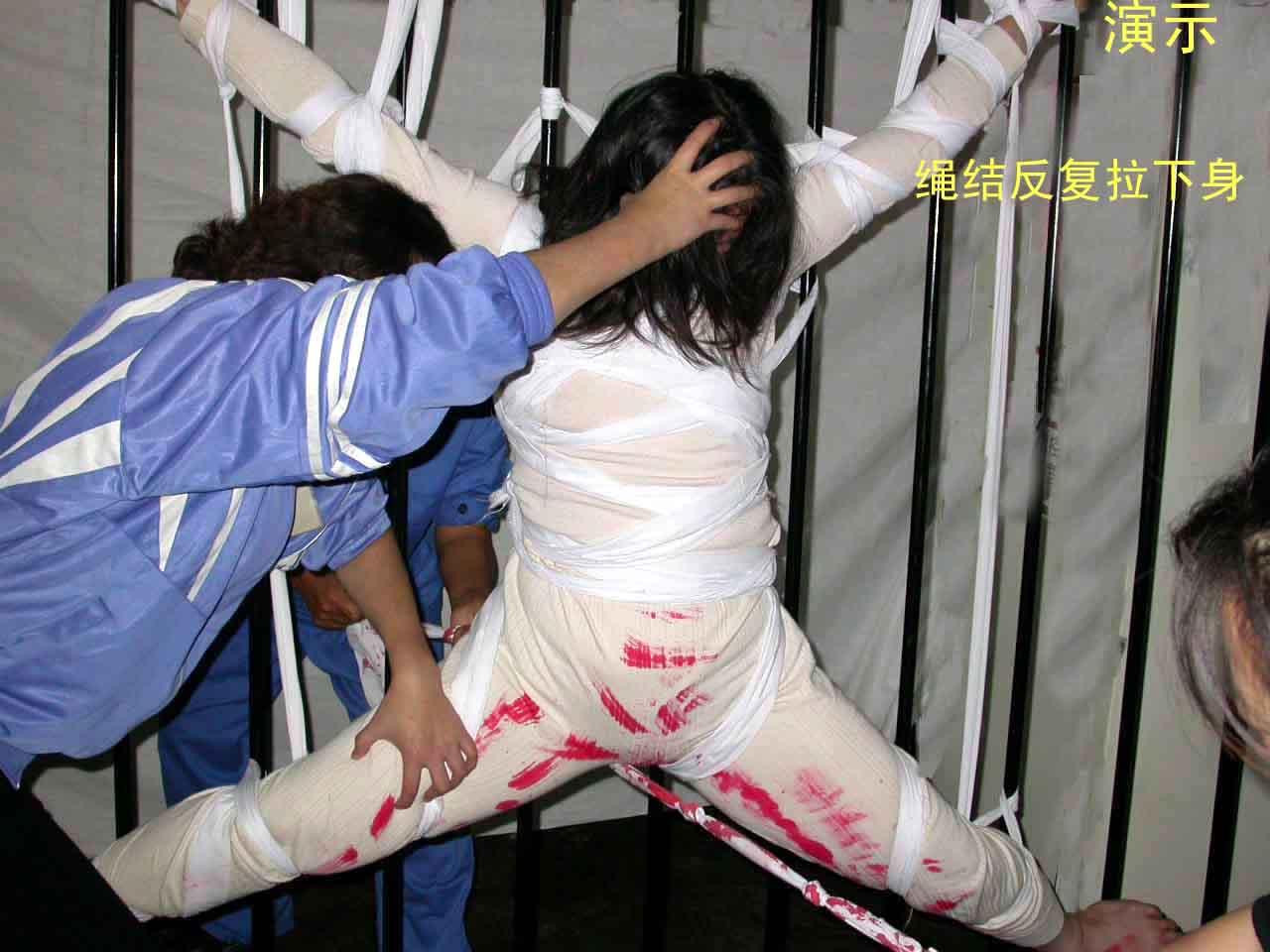 Пытки током половых органов 8 фотография