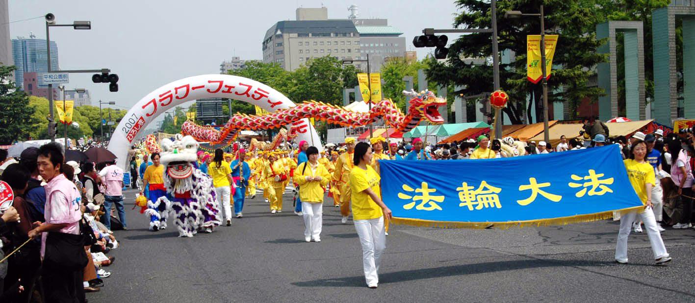 Japan Flower Festival Flower Festival Japan