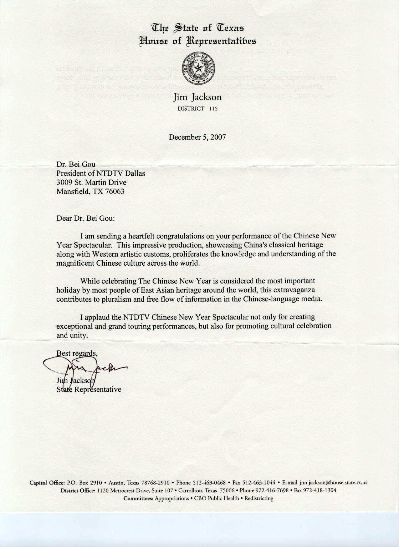 letter of greeting from texas state representative jim jackson